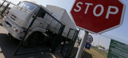 Россия отправила на Донбасс очередной гумконвой с продуктами и лекарствами