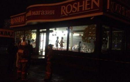 Взорвали киевcкий магазин Roshen