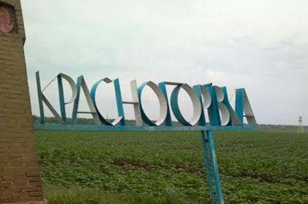 Из Марьинки и Красногоровки эвакуируют полторы тысячи человек
