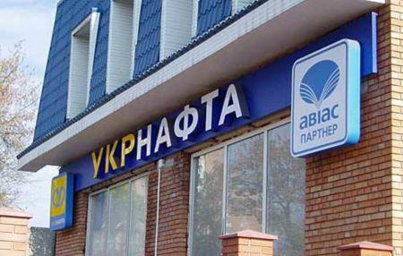 Украину могут оштрафовать на 5 млрд долл. за попытку смены руководства Укрнафты, - Яценюк