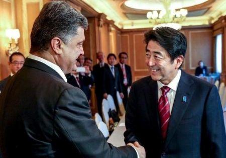 Украина взяла у Японии в кредит 108 млрд иен на 40 лет