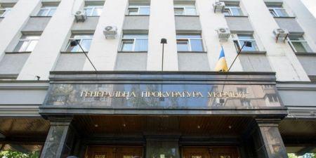 В прокуратуре Киевской области проводится обыск