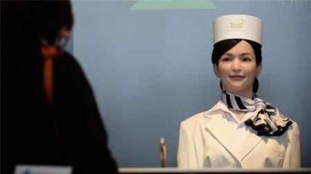 В Японии открыли отель, персонал которого - роботы