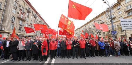 В Украине коммунистам запретили участвовать в выборах