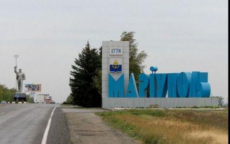 Под Мариуполем на мине подорвались 2 саперов, один из них погиб