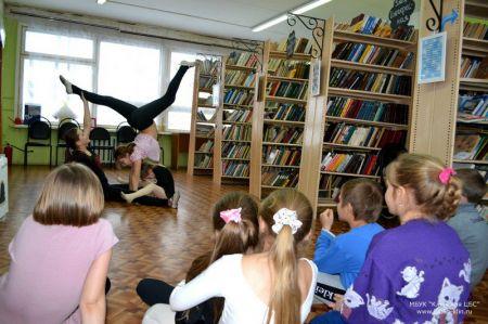 В днепропетровскую библиотеку заманивают йогой и бесплатным Интернетом