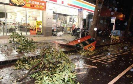 На юго-восточный Китай обрушился мощный тайфун