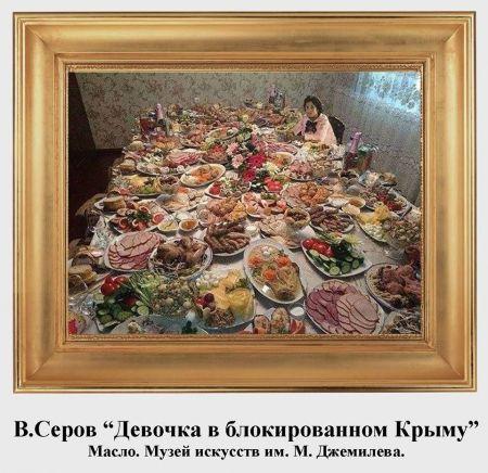 К чему привела блокада Крыма: на ЮБК туристы жалуются на рост цен, а вопрос контрабанды – не закрыт