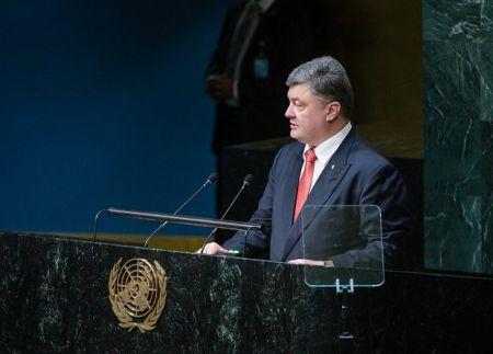 Выступление Порошенко, демарш делегации РФ и антипутинский митинг: как прошел первый день сессии Генассамблеи ООН