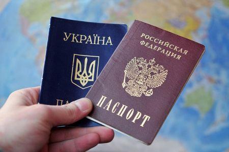 Россия отменила льготный режим пребывания для украинцев