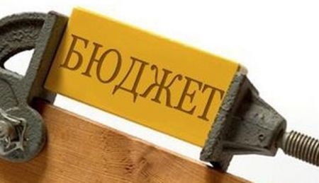 Днепропетровщина с бюджетом