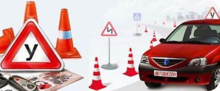 На Днепропетровщине для бойцов АТО проведут бесплатные курсы водителей