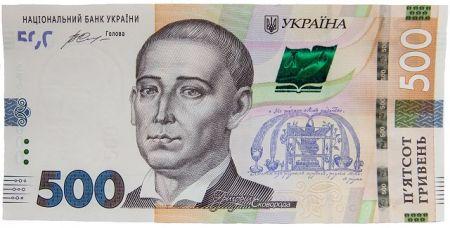 В Украине обновили 500 грн.