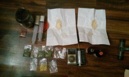 На Днепропетровщине насобирали наркотиков на 50 тысяч гривен