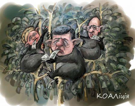 Хит сети: «коалицианты» сидят на денежном дереве