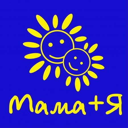 В Днепре осенью проведут 10-й фестиваль МАМА+Я