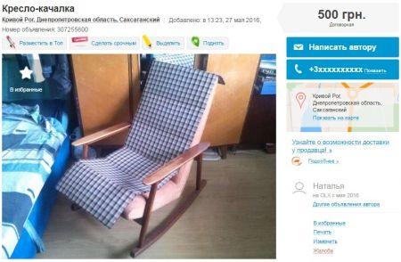 Как подготовить дачу к новому сезону: предложения жителей Днепропетровщины