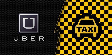 Uber теперь и в Украине
