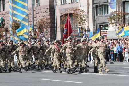 Как Украина будет праздновать День независимости