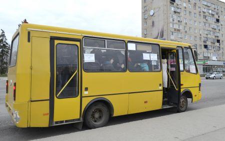 В Днепре на 51 маршруте снизят стоимость проезда до 5 грн