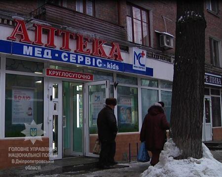 В Днепре мужчина в маске ограбил аптеку