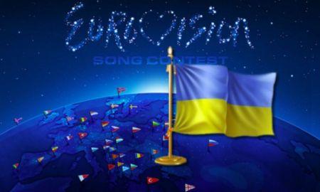 Определены имена полуфиналистов Национального отбора на «Евровидение-2017»
