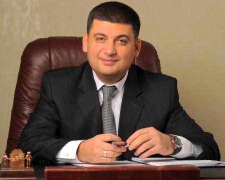 Отчет Гройсмана: Премьер хвалился бюджетом, зарплатами и дорогами