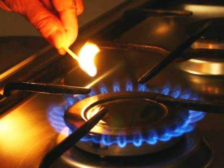 Жители Днепропетровщины задолжали за газ 1,7 млрд грн.