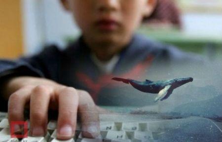 В Днепре киберполиция предотвратила самоубийство ребенка