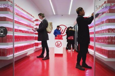 Открыт первый в мире магазин, в котором нет продавцов