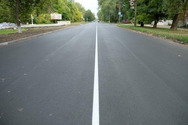 В Желтых Водах отремонтировали четыре дороги