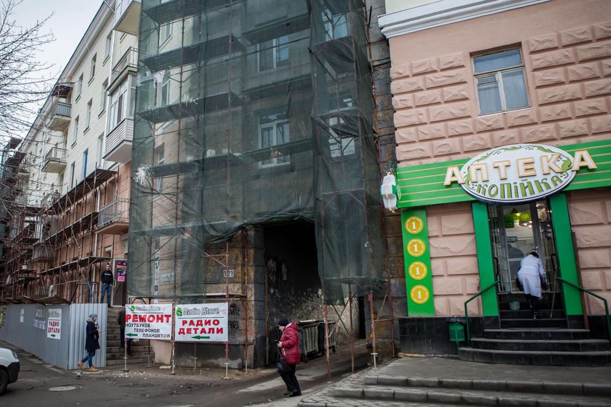 Всего реставрируют 10 зданий