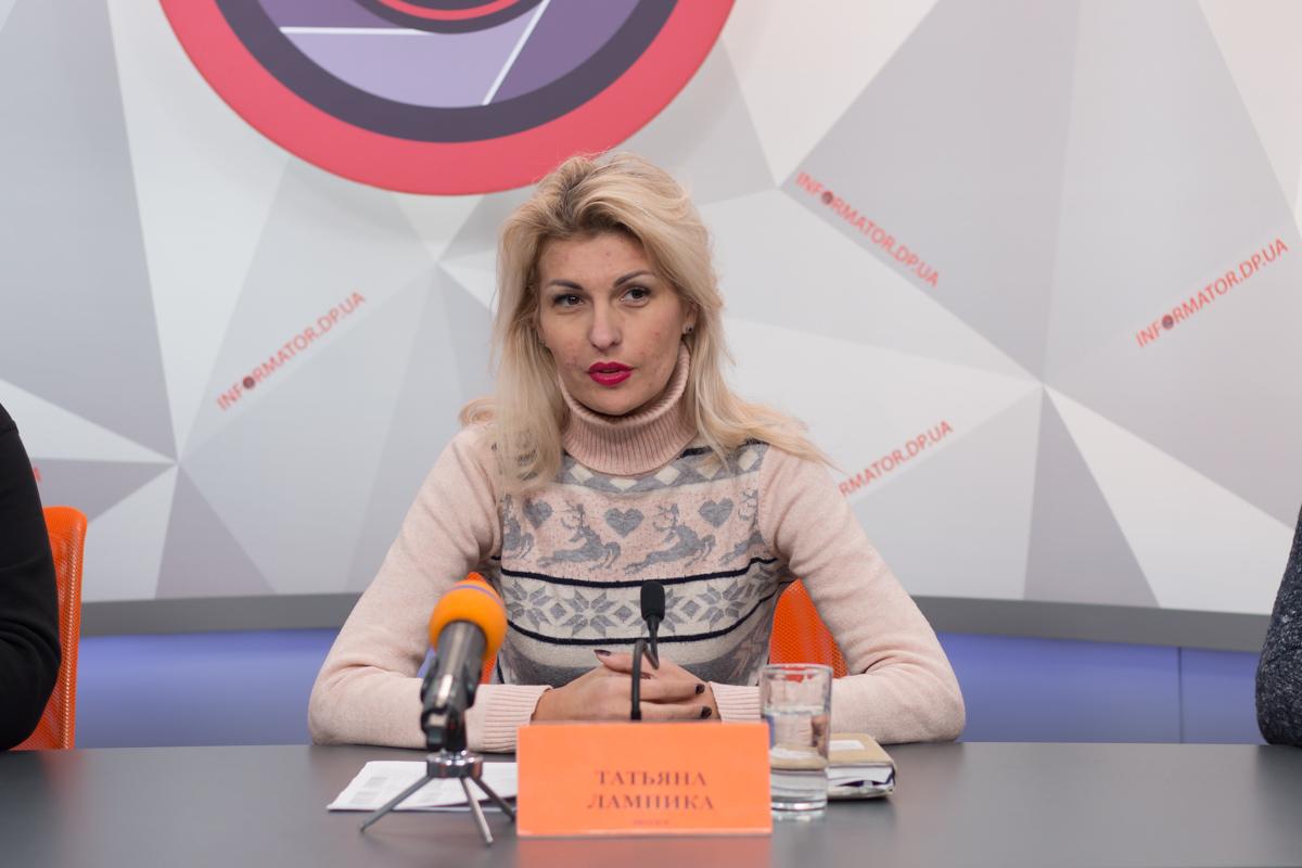 Эколог Татьяна Лампика