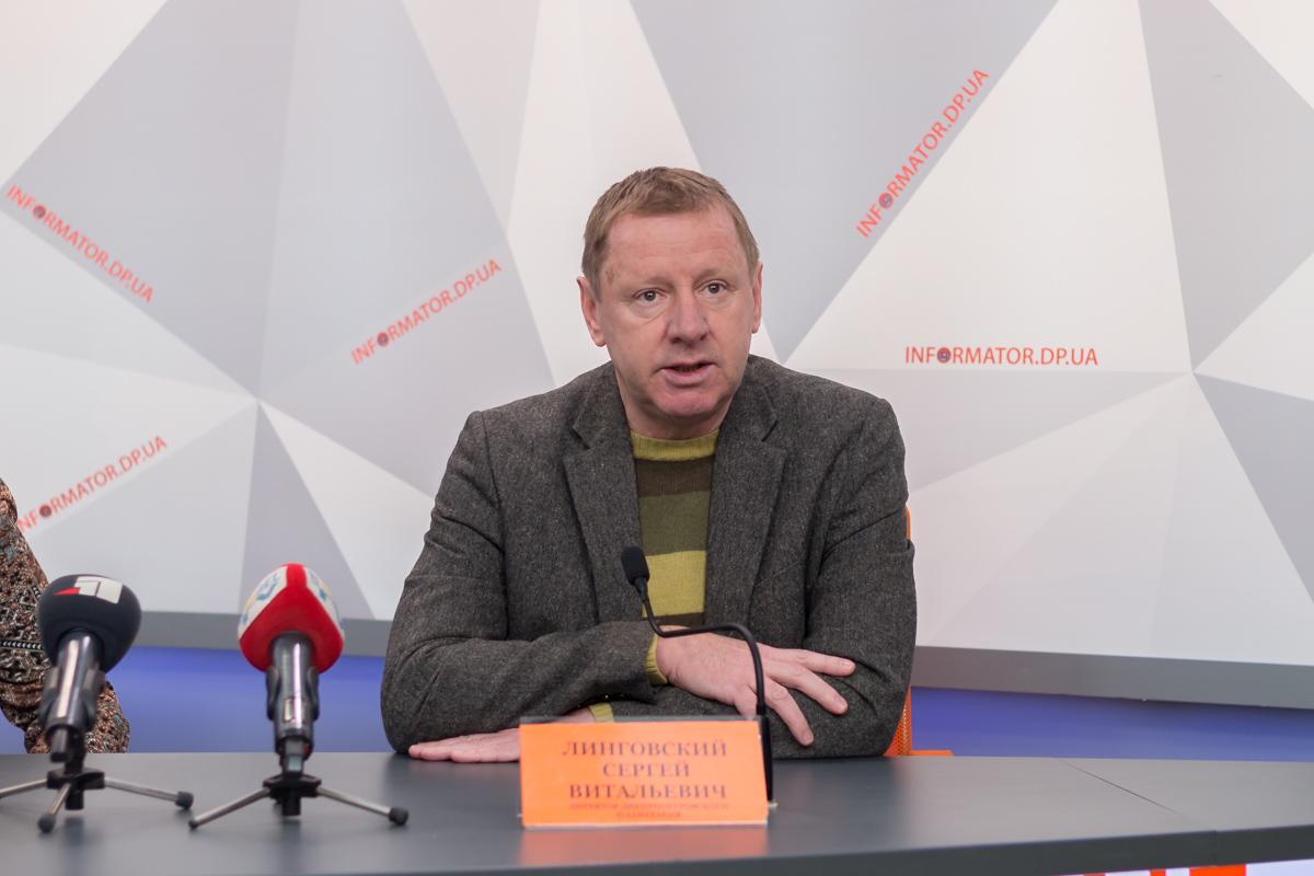 Сергей Линговский, директор Днепропетровского планетария