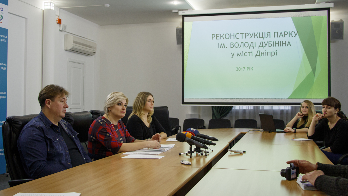 На пресс-конференции обсудили реконструкцию парков