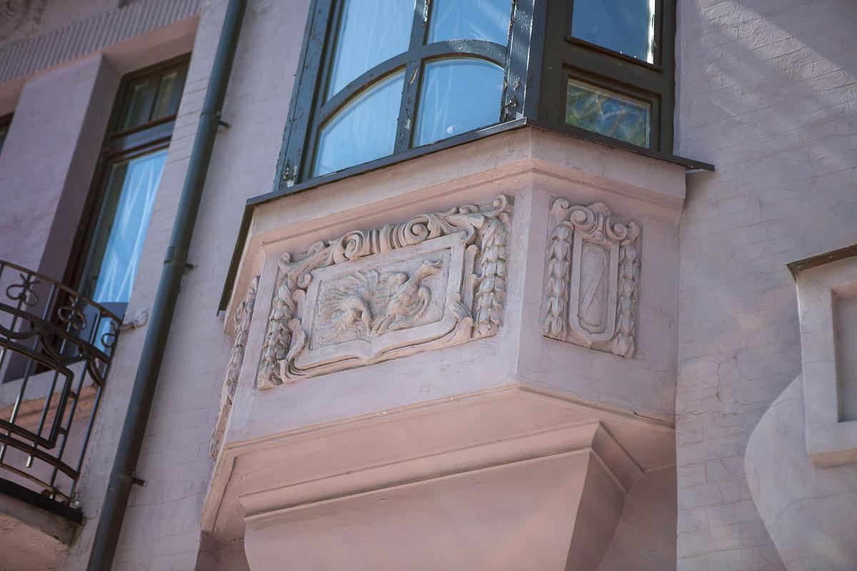 Говорят, это здание раньше принадлежало Екатеринославскому Обществу любителей охоты