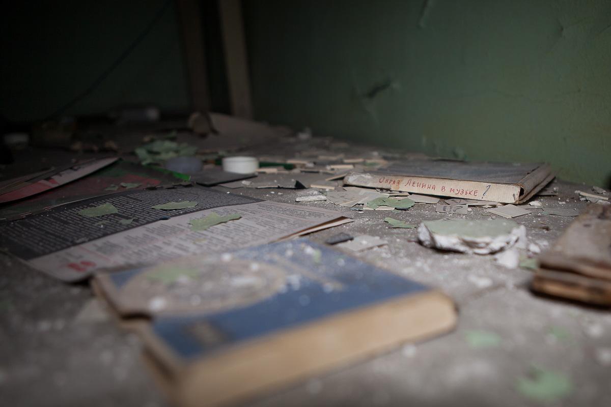 Внутри остались советские книги