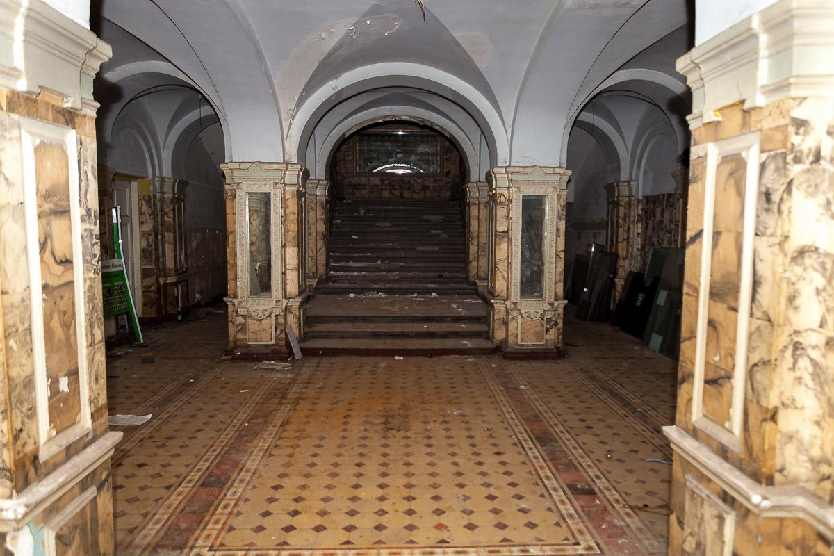 В 1918 году здание клуба захватили активисты Клуба трудового юношества имени третьего Интернационала