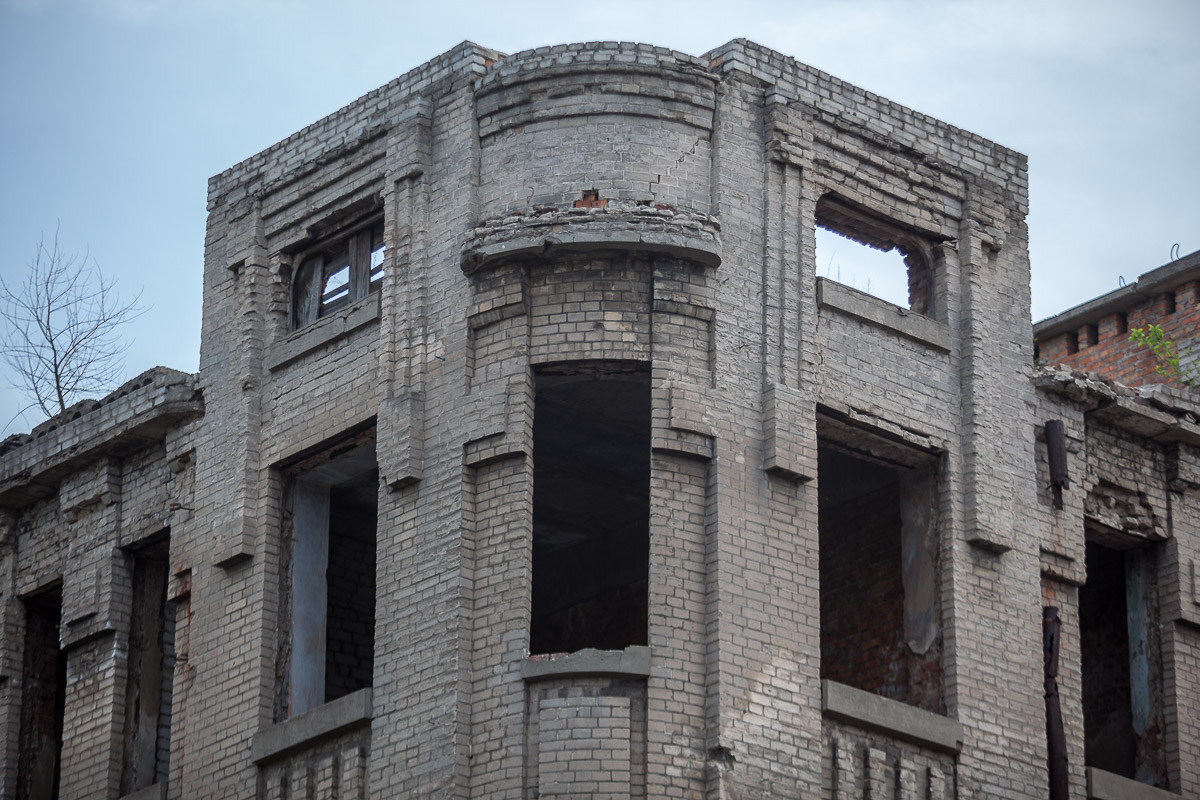 Днепр - город удивительных зданий