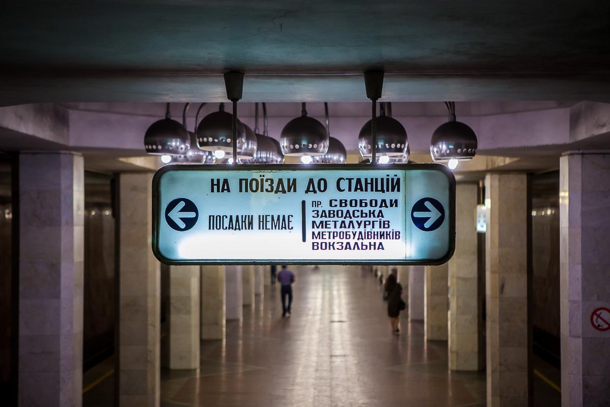 Фото: Евгений Ошарин
