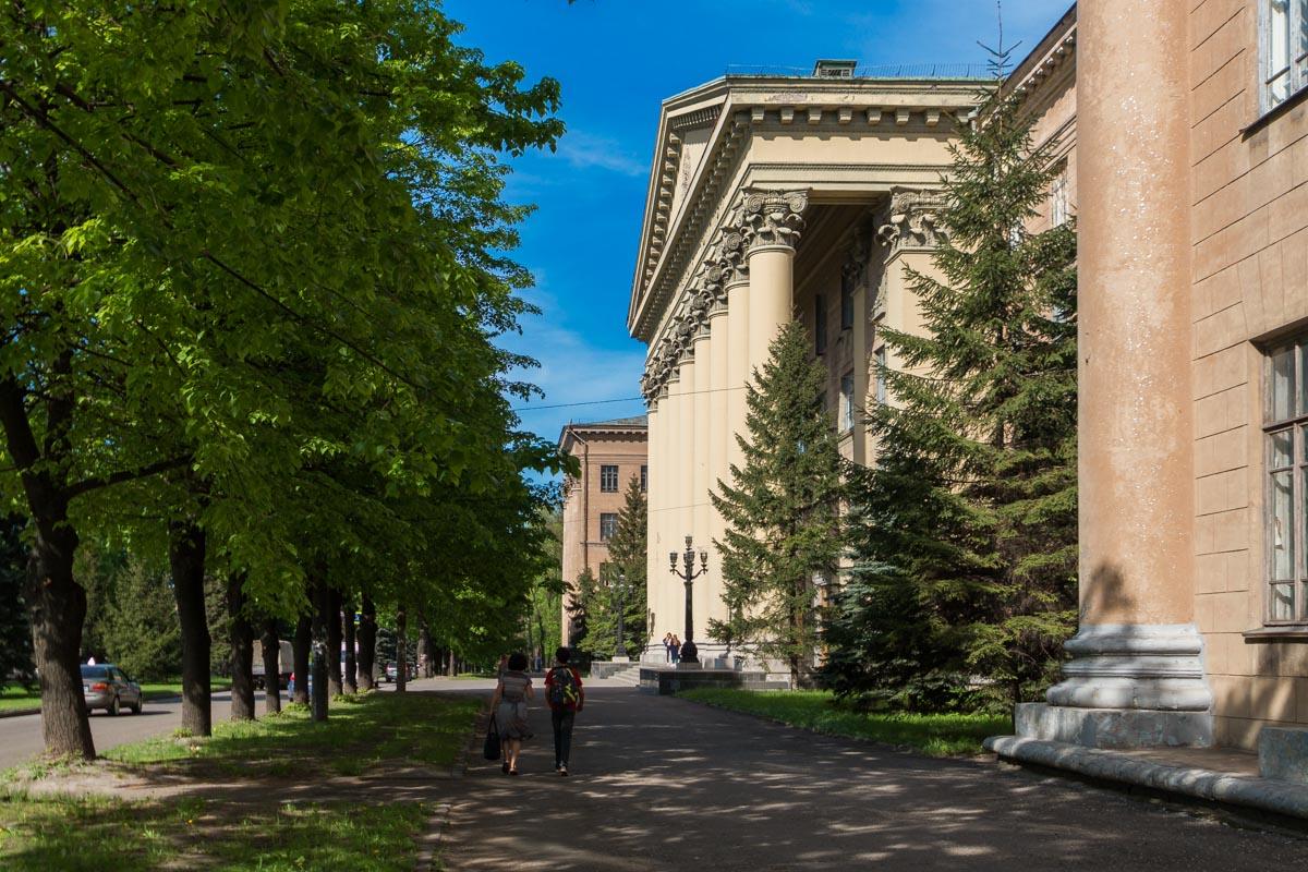 Университет работает с 1930 года и по сей день