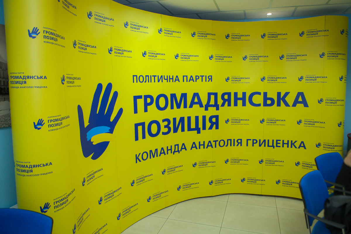 Для разработки Закона с рабочим визитом в Днепр прибыл Анатолий Гриценко