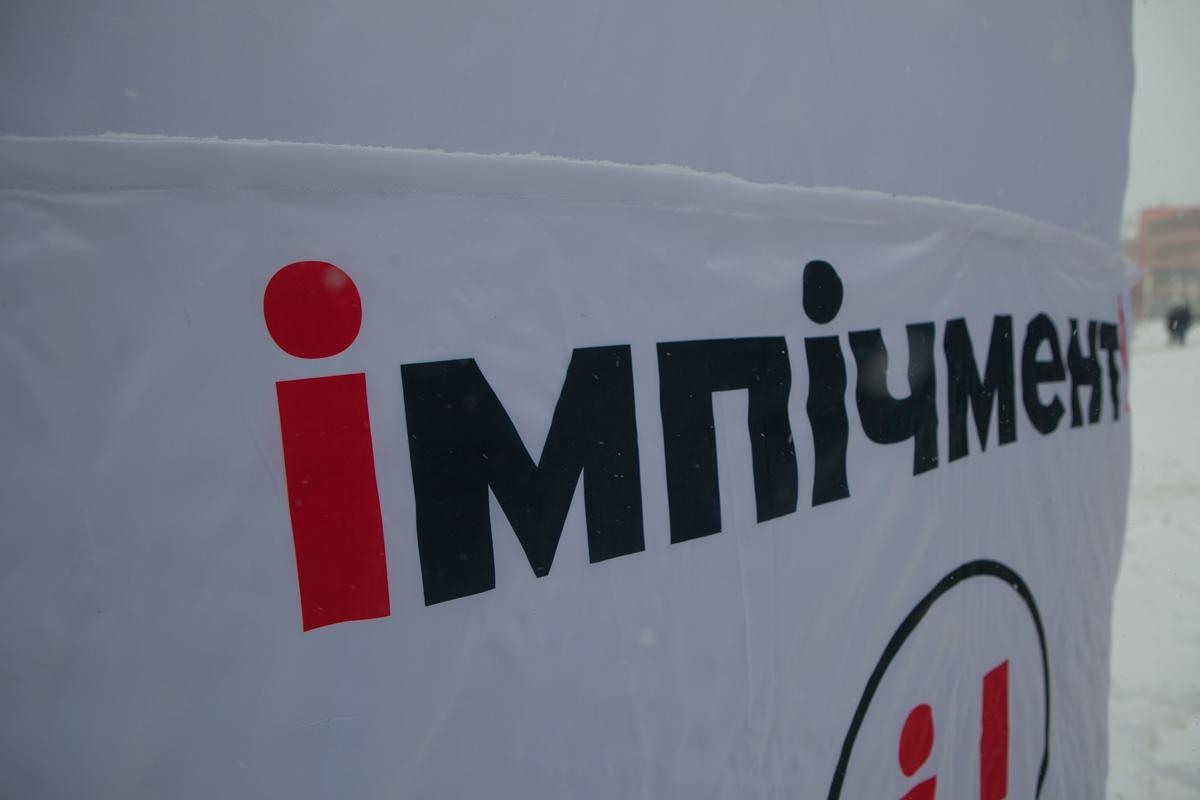 Старт марша за импичмент Президента был запланирован на 12:00