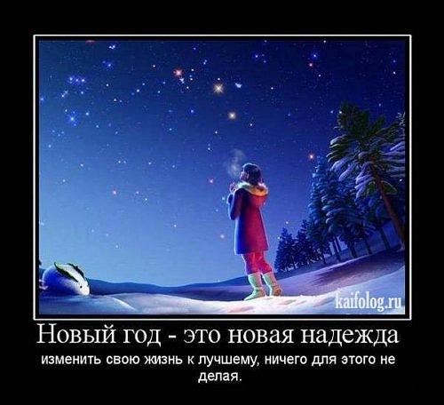 Альбом новогодних приколов. Страница 24