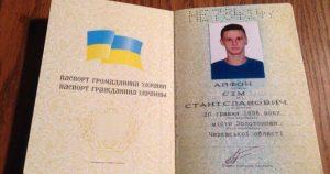 фото в паспорт